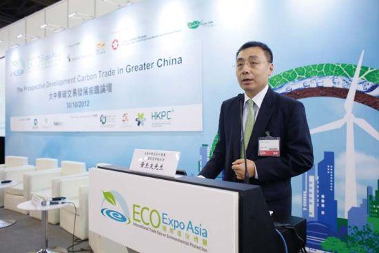 美国洲际交易所(美国芝加哥气候交易所母公司)大中国区董事总经黄杰夫