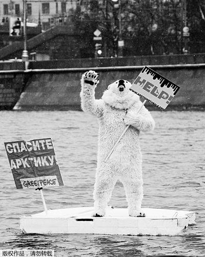 环保人士在莫斯科河上抗议俄北极开发。