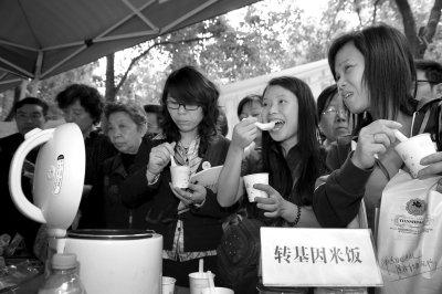 湖北省科技周在武昌水果湖步行街开幕,华中农业大学请市民品尝转基因米饭