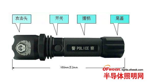 """【拆解揭秘】""""警用""""LED强光手电筒"""
