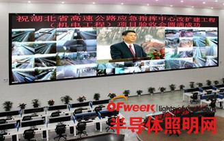 """【汇总】9月小间距LED屏领衔企业""""巨头""""话题榜"""