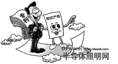 """中山投100万给灯饰企业买""""专利保险"""""""