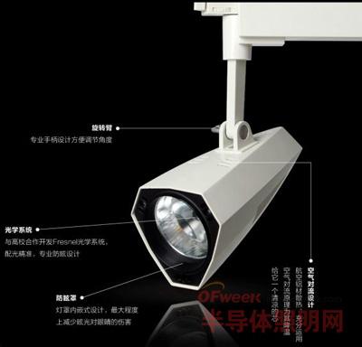 实益达荣获2013中国国际照明灯具设计大赛三等奖