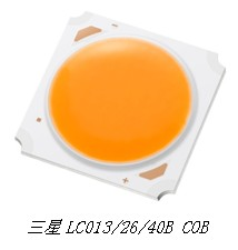 三星推出高效COB产品 光效高达129lm/W