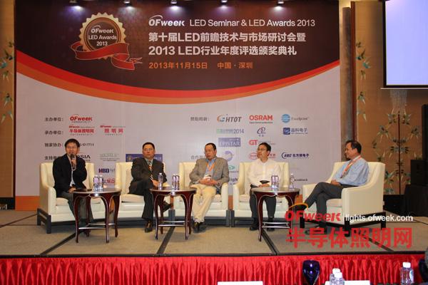 聚焦OFweek CEO圆桌峰会 探讨LED设备材料技术前沿及市场发展