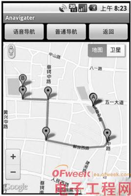 采用google地图的Android系统导航应用设计