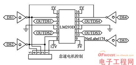 图9为ecu怠速步进电机驱动电路.     (2) 天然气喷射阀