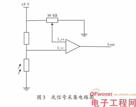 AT89S52单片机声光控制开关设计