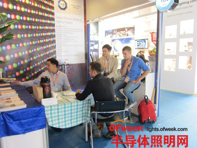 TUV南德意志集团亮相香港国际秋季灯饰展