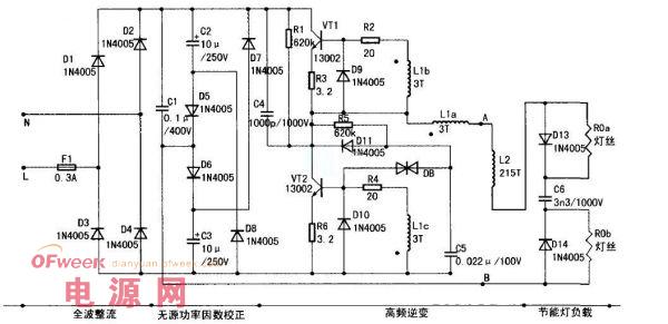 LED节能灯线路板改装成开关电源的设计