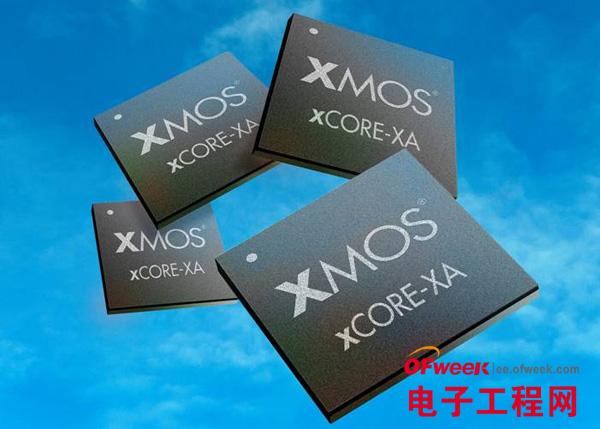 XMOS掀起可编程系统级芯片产品新浪潮