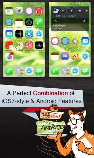 碉堡:简单几步 Android华丽变身iOS7