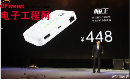 """雷军再次躺枪:荣耀3X/3C为""""退烧""""而生、有图有真相(附:价格+图)"""
