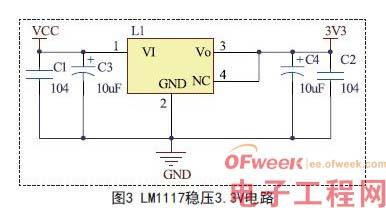 usb驱动保护电路原理图如图4所示.