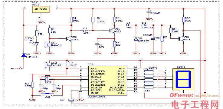 AT89C2051单片机倒车防撞系统设计方案