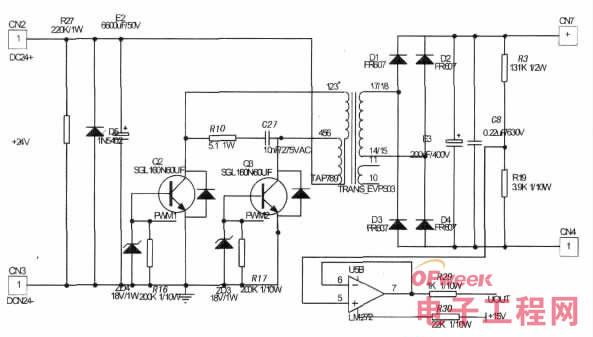 车载高频推挽DC-DC变换器设计方案
