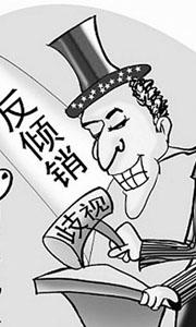"""激烈""""论战"""":中国光伏究竟差在哪?"""