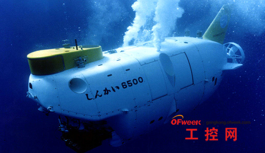 盘点世界各国的深海潜水器及其成果(图)