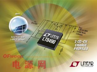 凌力尔特80V 降压/升压型铅酸和锂电池充电控制器