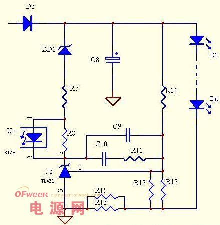 LED电源设计中的次级恒流方案总结
