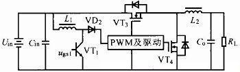 低输入电压同步整流型Buck变换器