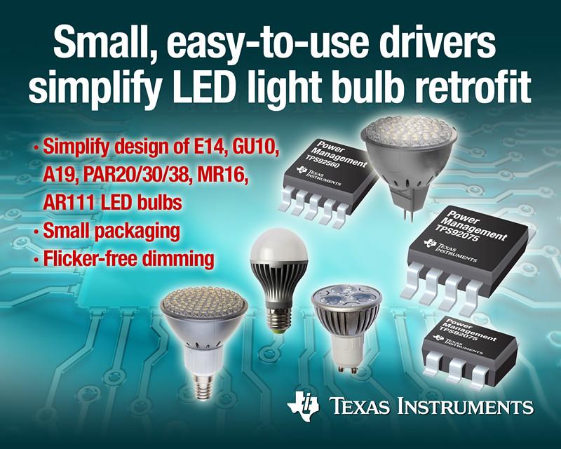 TI新型LED驱动器简化灯泡改型设计