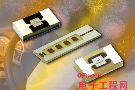 Vishay推出新型大尺寸电爆破点火片式电阻