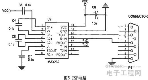 基于STC单片机学习平台的硬件电路设计