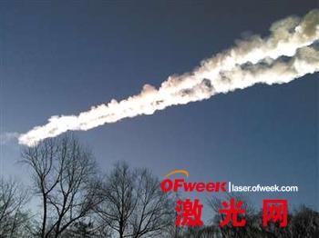 陨石袭击俄罗斯千人受伤