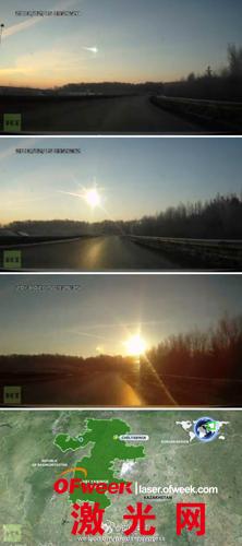 陨石袭击俄罗斯