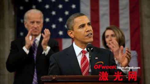 美国总统奥巴马发表国情咨文演讲