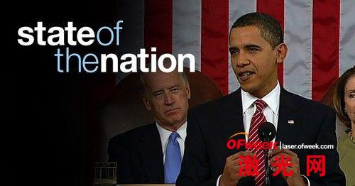 奥巴马发布国情咨文扶持3D打印