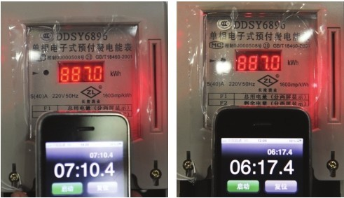 智能电表计数实验:电压高时跑得快