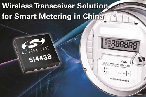 Silicon Labs针对中国智能电表市场推出最佳无线收发器