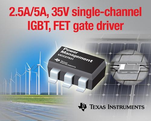 德州仪器栅极驱动器旨在满足IGBT与SiC FET设计需求