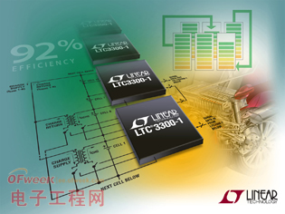 高效率双向多节电池电荷平衡器