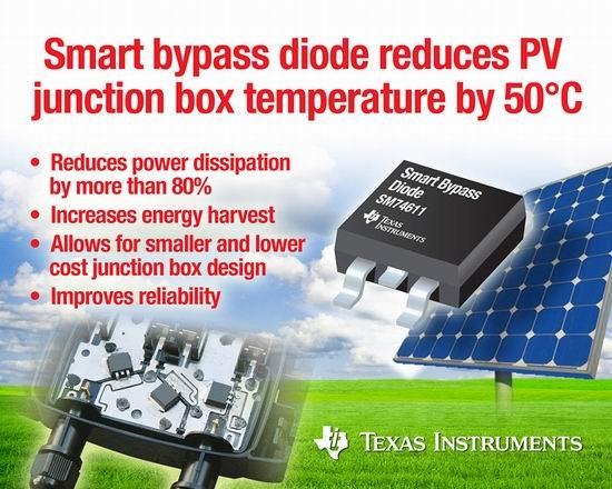 德州仪器推出支持业界最低功耗的智能旁路二极管