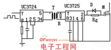 集成芯片UC3724/3725构成的驱动电路