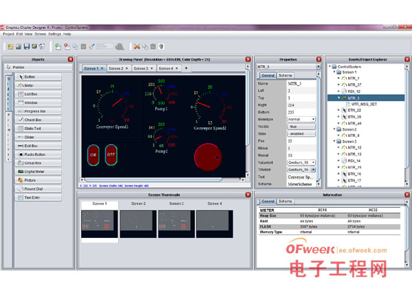 Microchip GDD X支持在Windows、Linux或Mac®电脑上创建基于PIC MCU的GUI