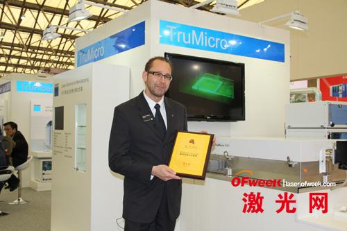 通快(中国)有限公司激光事业部总经理Andreas Weller