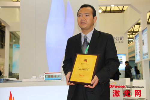 西安炬光科技有限公司董事长、总经理刘兴胜