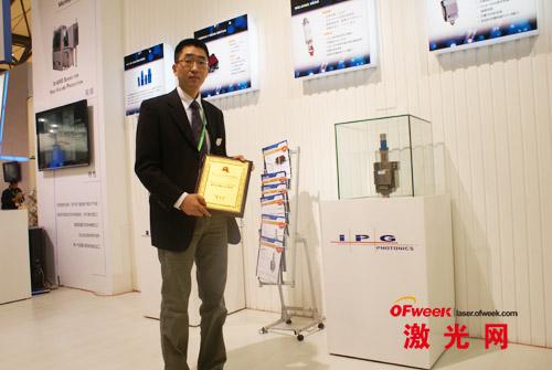 阿帕奇(北京)光纤激光技术有限公司总经理周建波