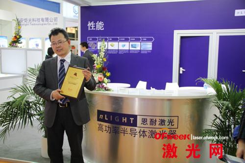 恩耐激光技术(上海)有限公司高级销售经理刘强