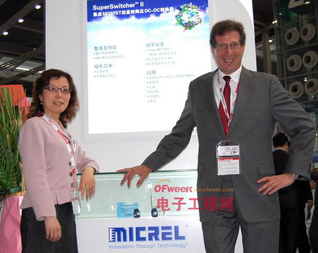 Micrel:打造绿色优质的集成电源电路解决方案
