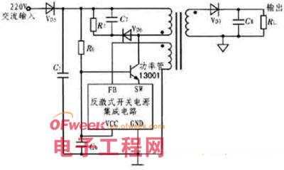 RCC开关电源的设计要点