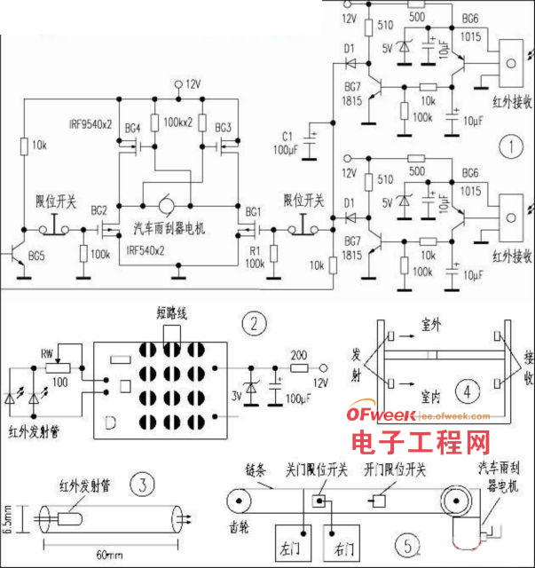 红外线自动门控制器电路