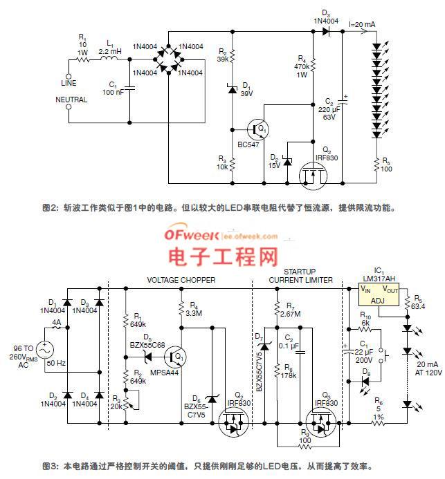 LED串离线驱动器