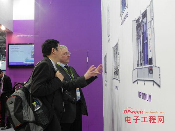 产品和技术部总监 Stefan Hien介绍公司产品