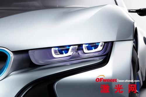 宝马i8概念车搭载着宝马全新的激光大灯