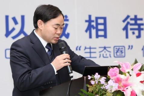 中兴通讯副总裁、政企网营销中心副总经理常金芸